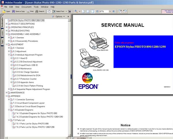 Ag Supply - Service Manuals - powellequipmentpartscom