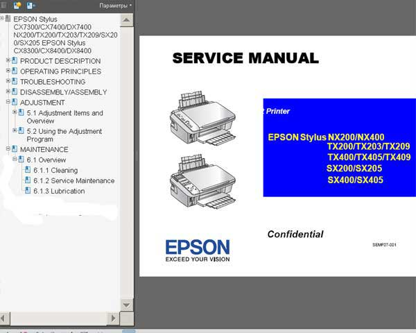 Epson TX200, TX203, TX209, TX400, TX405, TX409, SX200, SX205, SX400, SX405, NX200, NX400 printers <br>Service Manual <font color=red>New!</font>