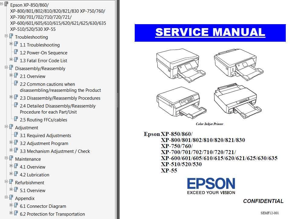 epson software xp 605