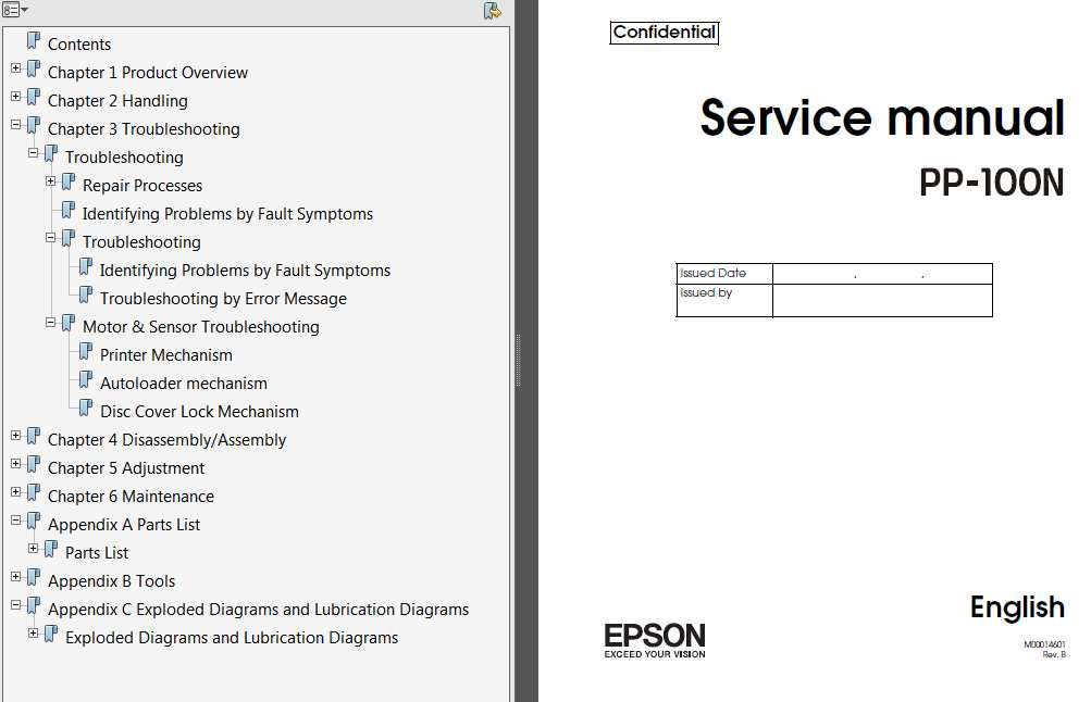 Epson <b>PP-100N</b> DiscProducers Service Manual, Exploded Diagram and Parts List  <font color=red>New!</font>