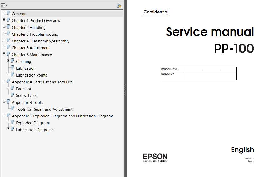 Epson <b>PP-100</b> DiscProducers Service Manual, Exploded Diagram and Parts List  <font color=red>New!</font>