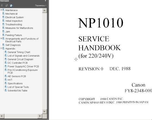 Canon NP 1010, NP1020 Copiers <br> Service Hand Book