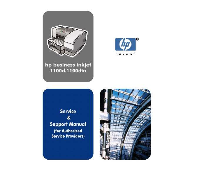 HP Business InkJet 1100d, 1100dtn Printer Service and Support Manual