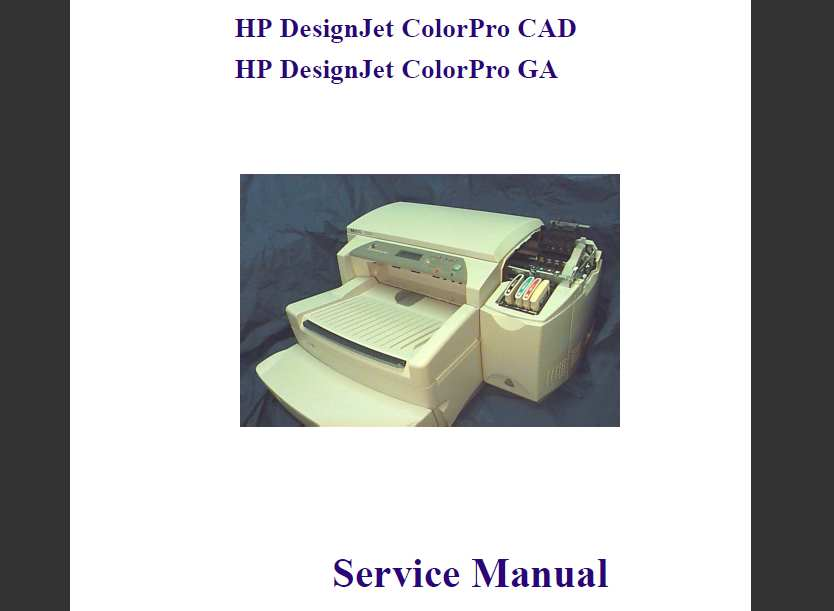 HP DesignJet Color Pro CAD Printer  Service Manual