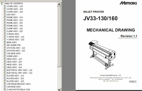 Hp designjet h35000/h45000 printer series | belt (mechanical.