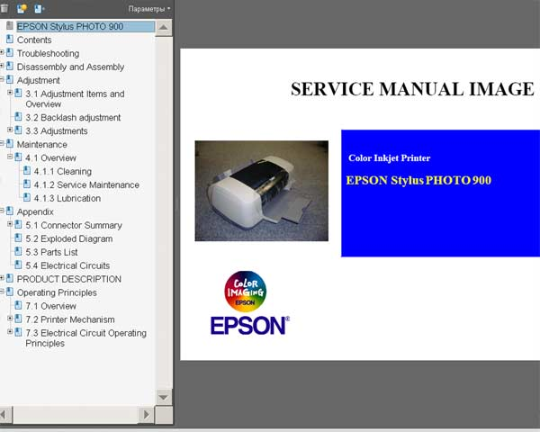 Epson Stylus Photo 900 printers <br>Service Manual and Parts List