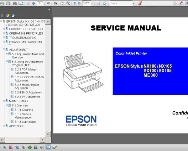 Epson Stylus SX100, SX105, NX100, NX105, ME300 printers Service Manual <br><font color=red>New!</font>