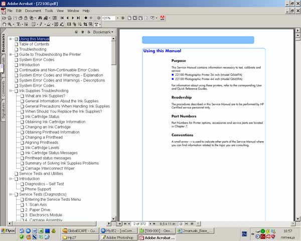 Hp z2100 Service Manual
